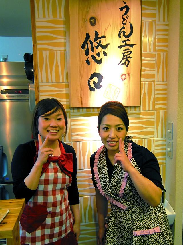 0421-yuyu01-02-S.jpg