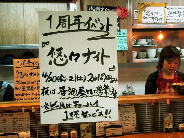 0421-yuyu01-03-S.jpg
