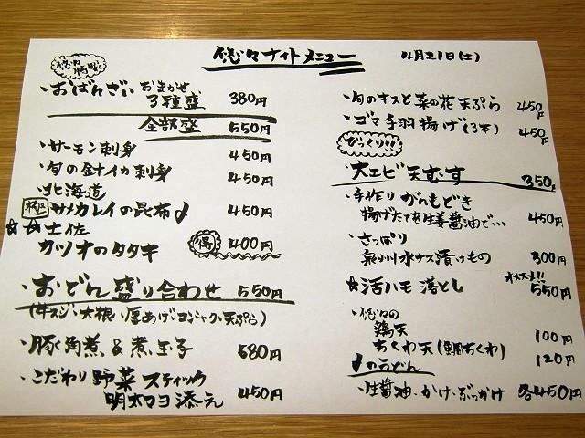 0421-yuyu01-04-m-S.jpg