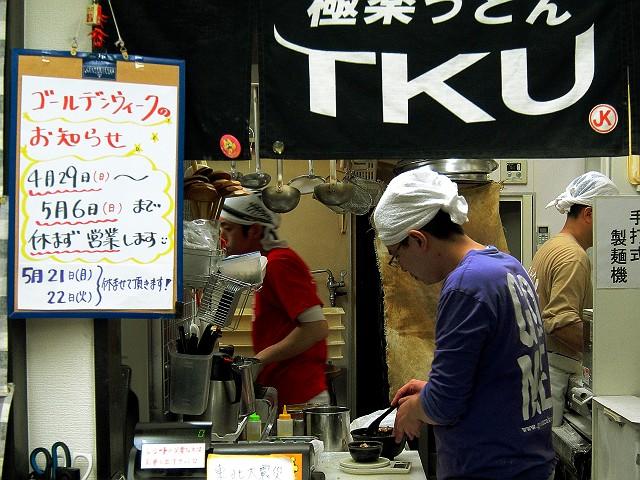 0422-TKUsp-13-S.jpg