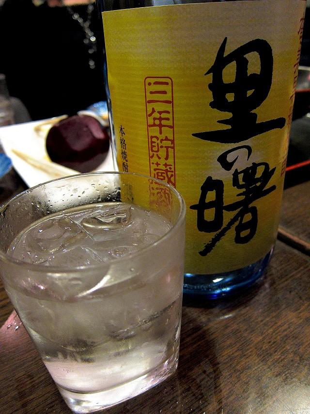 0426-sansyu-11-S.jpg