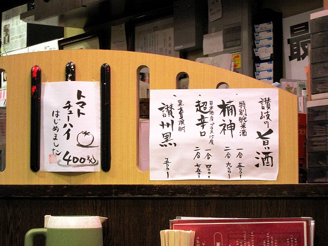 0426-sansyu-18-S.jpg