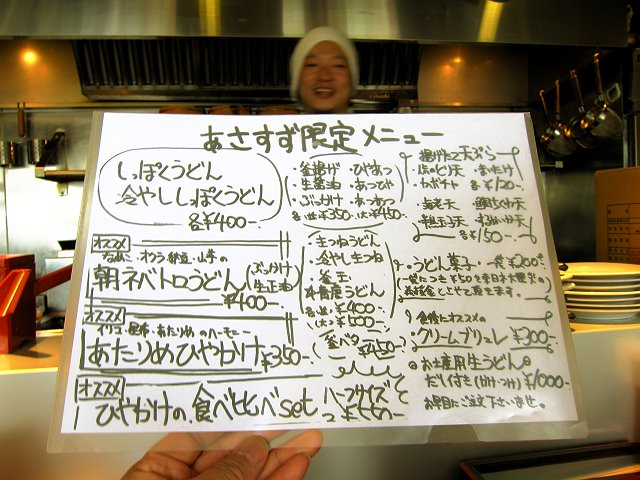 0428-asasudu-04-03-S.jpg