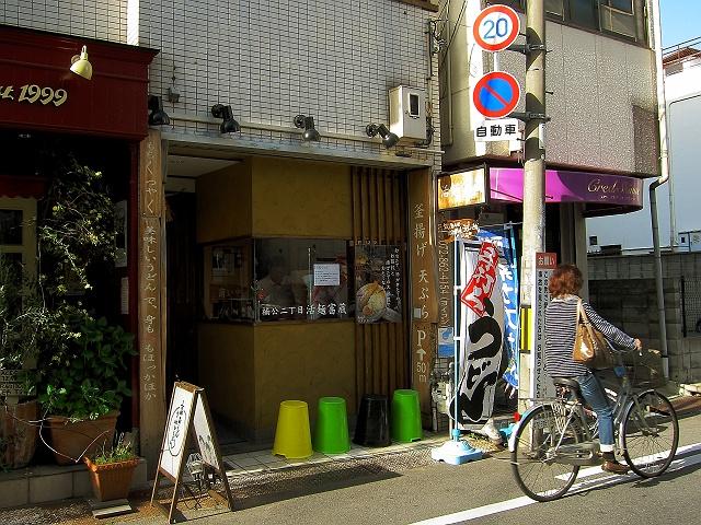 0428-tomikura-02-M.jpg