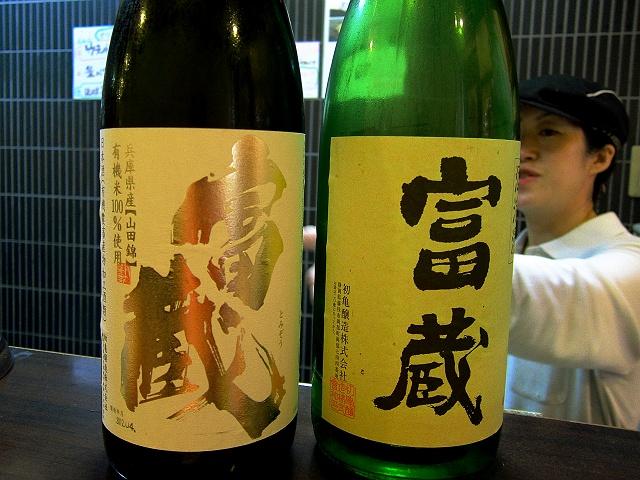 0428-tomikura-08-M.jpg