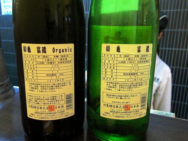 0428-tomikura-09-m-M.jpg