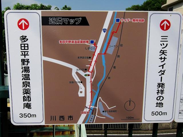 0505-sansan-02-M.jpg