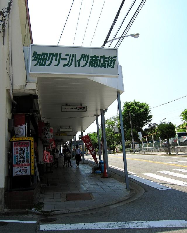 0505-sansan-05-S.jpg