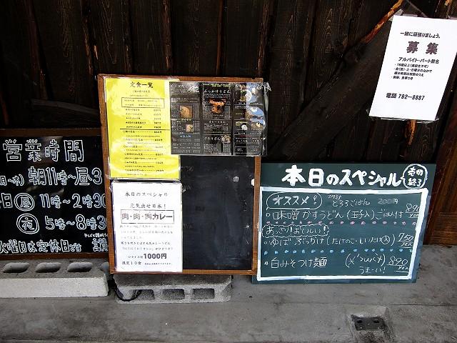 0505-sansan-07-S.jpg