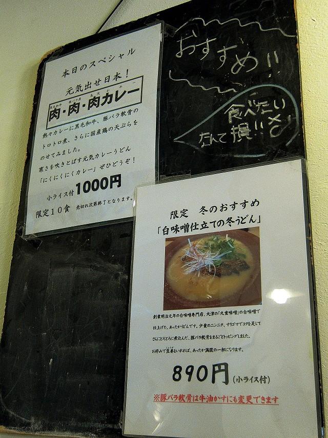 0505-sansan-15-S.jpg