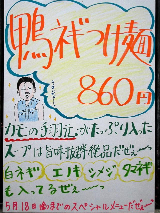 0506-TKU-02-S.jpg