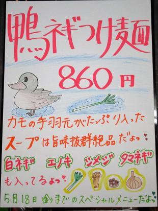 0506-TKU-03-s-S.jpg