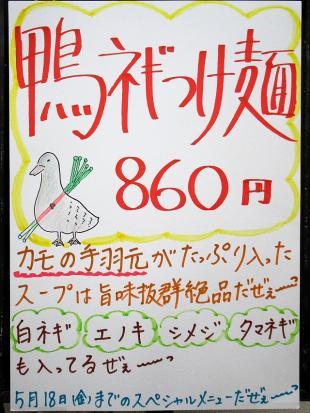 0506-TKU-04-s-S.jpg