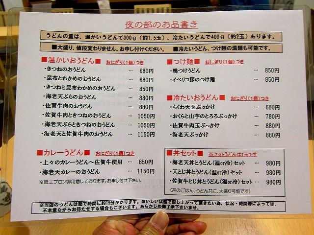 0511-jyoujyou-04-S.jpg