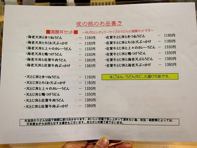 0511-jyoujyou-05-S.jpg