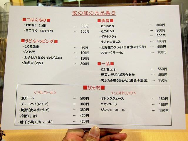 0511-jyoujyou-06-S.jpg