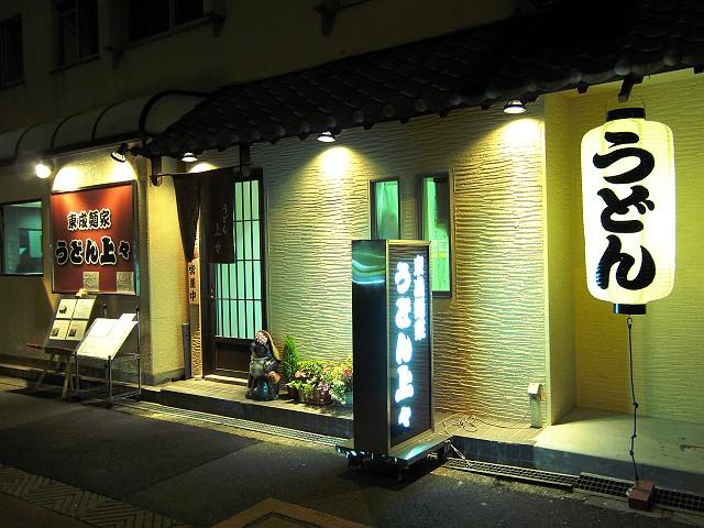 0511-jyoujyou-15-S.jpg