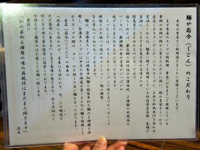 0512-jikon-03-M.jpg