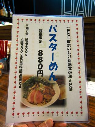 0512-jikon-04-s-S.jpg