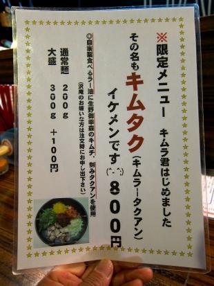 0512-jikon-05-s-S.jpg