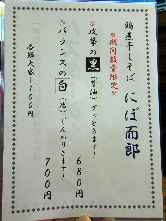 0512-jikon-06-S.jpg