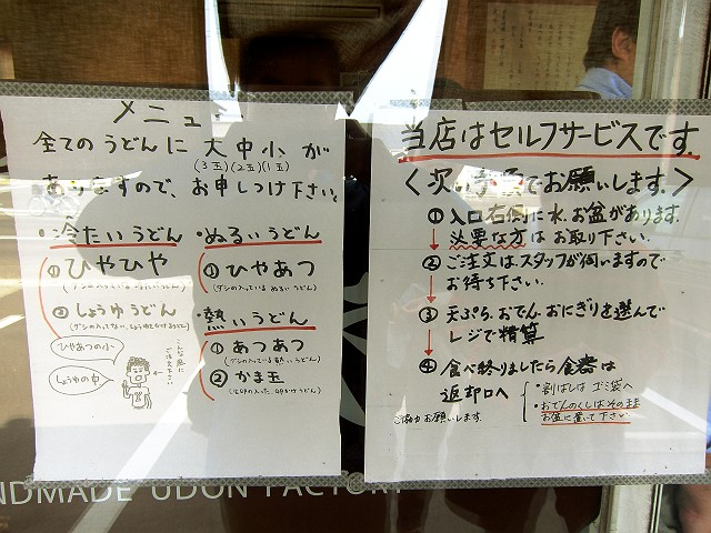 0513-yosiya-02-S.jpg