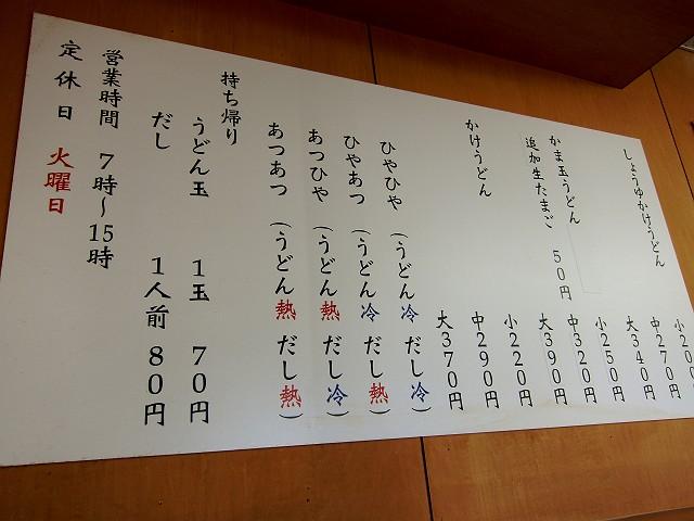 0513-yosiya-03-S.jpg