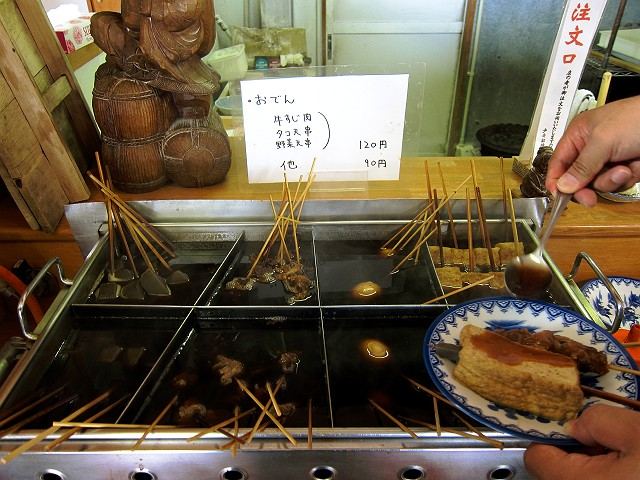 0513-yosiya-04-S.jpg