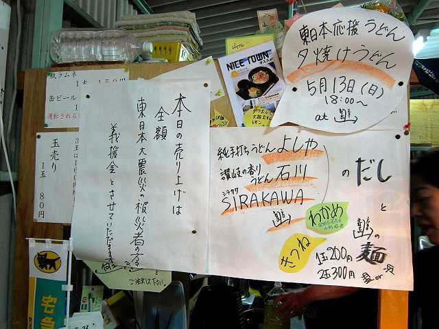 0513-yuuyake-yama-11-S.jpg