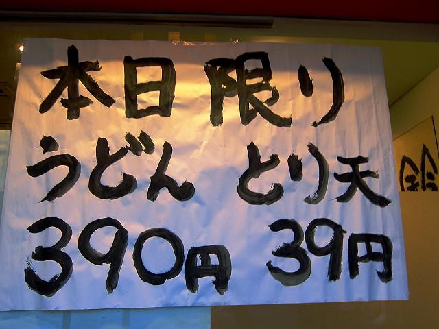 0518-3suzuan-02-S.jpg