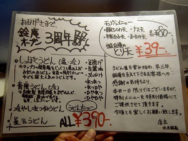 0518-3suzuan-03-S.jpg