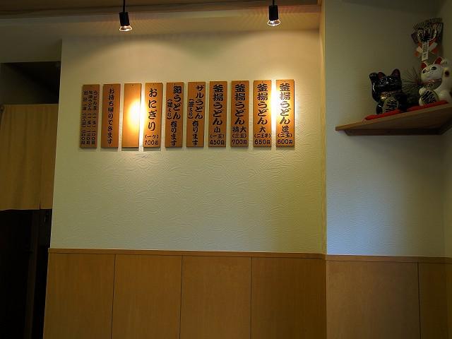 0519-ikki-03-S.jpg