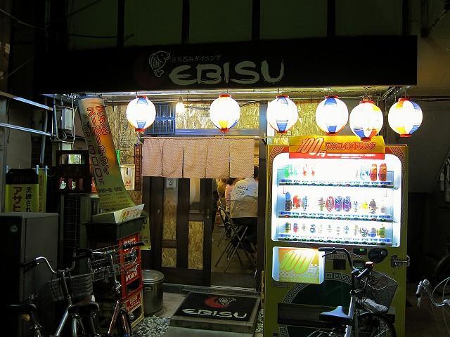 0523-EBISU-02-S.jpg