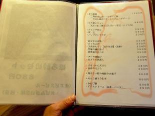 0523-aun-10-s-M.jpg