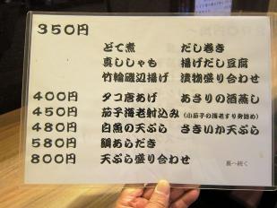 0523-aun-14-s-M.jpg