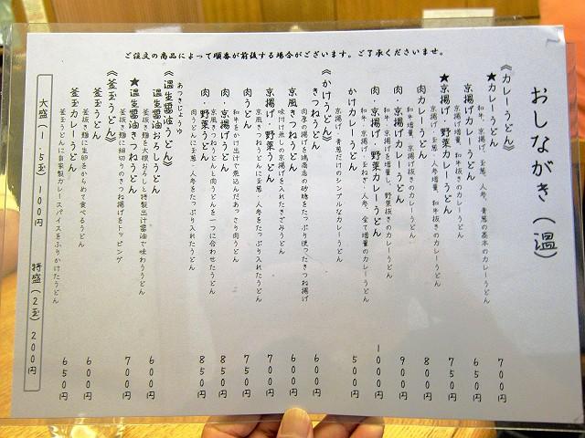 0526-satukian-04-S.jpg