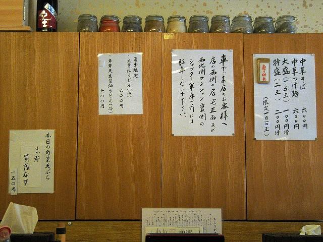 0526-satukian-05-S.jpg