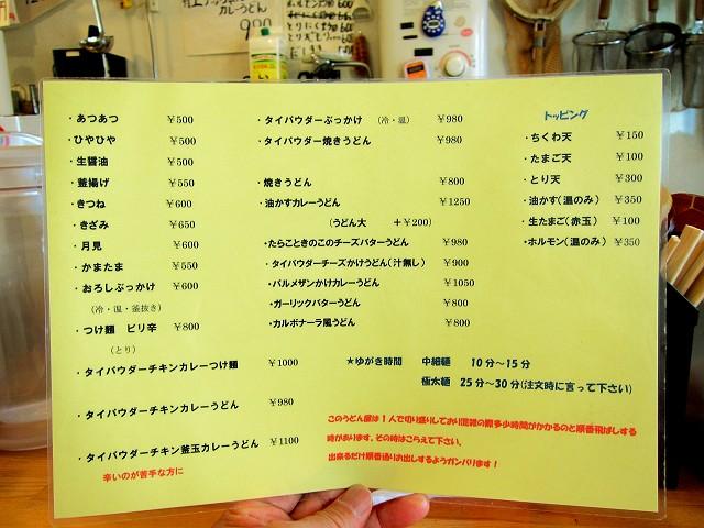 0526-yosiki-05-M.jpg