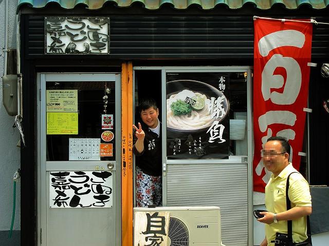 0526-yosiki-16-M.jpg