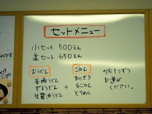 0602-ikki-08-S-s.jpg