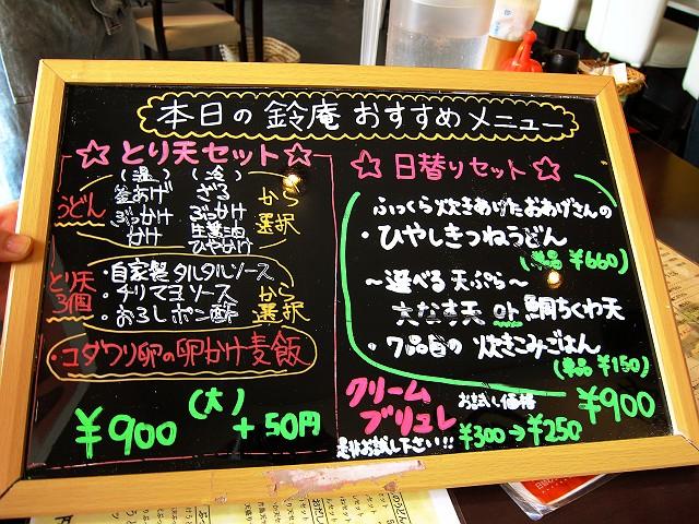 0602-suzu-04-S.jpg
