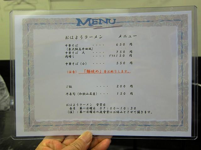 0603-marujyou-03-S.jpg