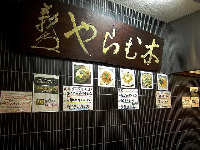 0605-tomikura-02-S.jpg
