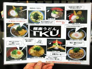 0607-TKU-03-s-S.jpg