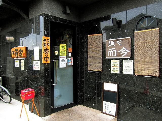 0609-jikon-02-S.jpg