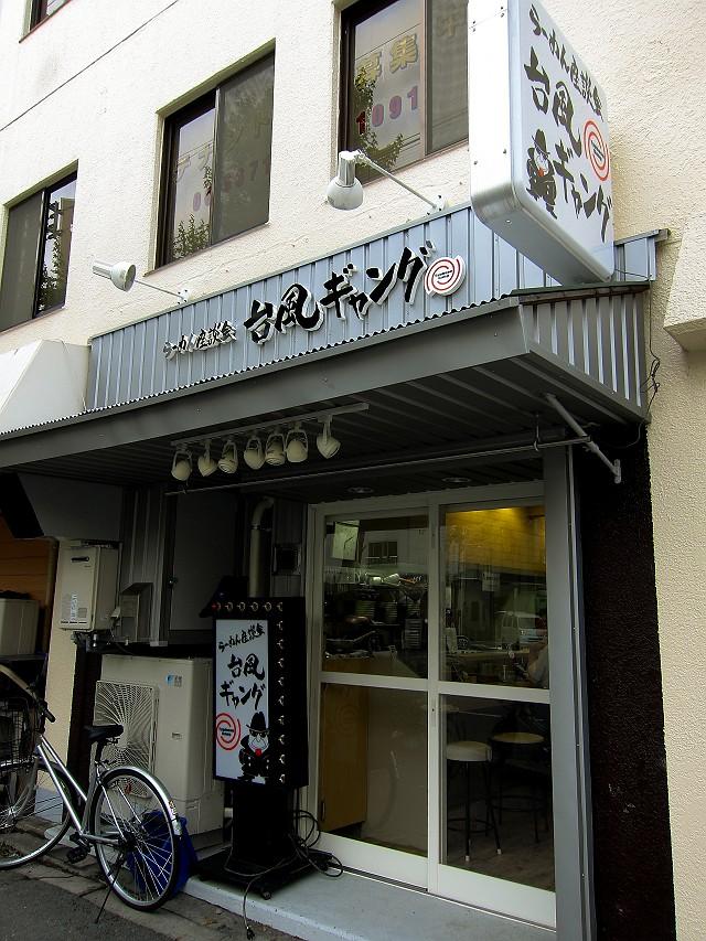 0617-ra-za-taifu-07-S.jpg
