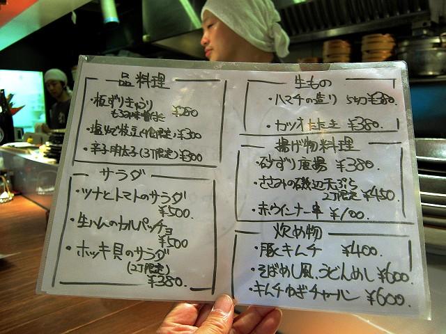 0618-suzuan-03-S.jpg