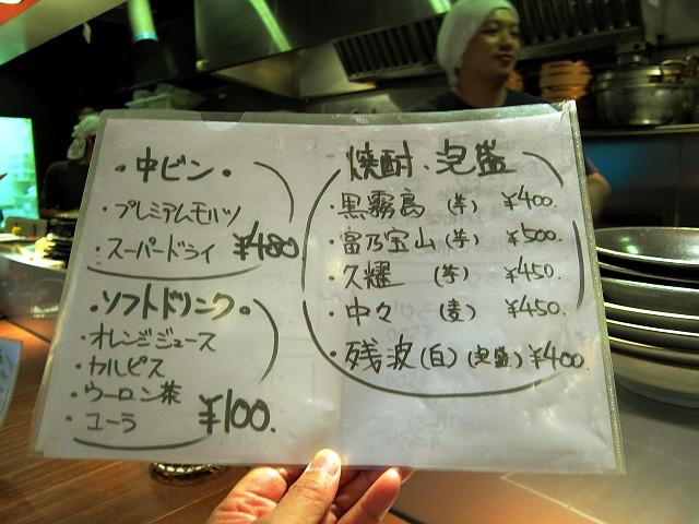 0618-suzuan-04-S.jpg