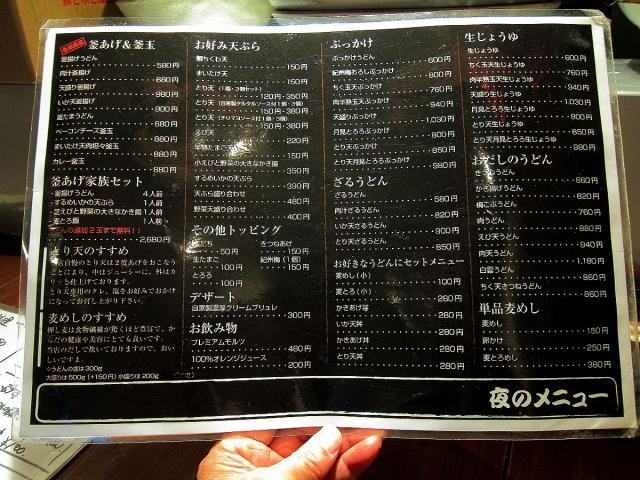 0618-suzuan-05-B-M.jpg