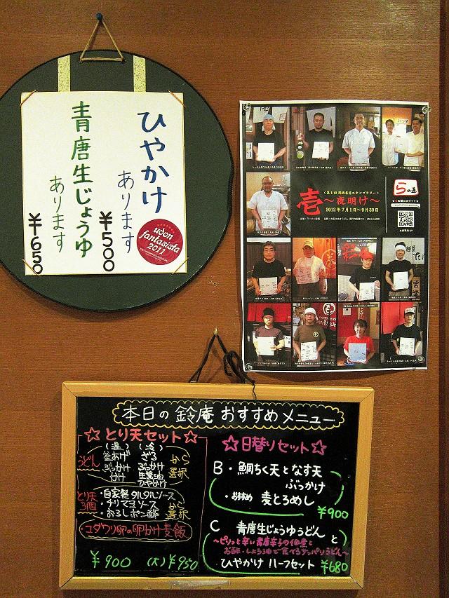 0618-suzuan-06-S.jpg